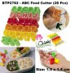 ABC Food Cutter (28 Pcs)