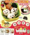 Nori Puncher 1 - Smile (Set of 3) KW
