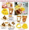 BT568975 - Rilakkuma Piyu Bread Cutter & Mould
